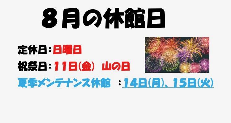B72975D4-05CA-4ABA-8E34-922FF9968A91