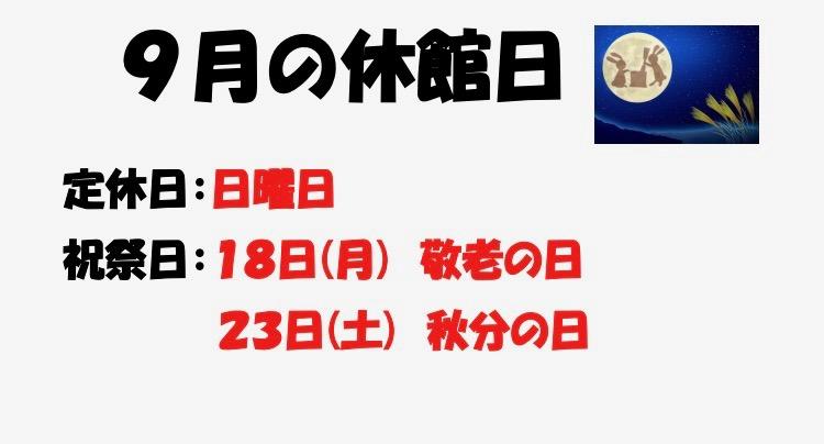 30340D58-1719-4896-968C-FB47FF4A65A9